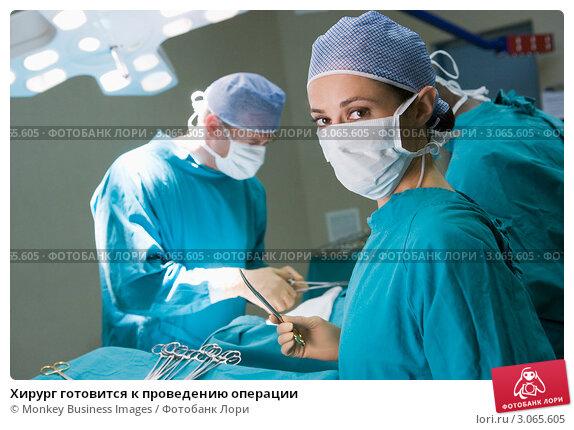 Купить «Хирург готовится к проведению операции», фото № 3065605, снято 19 января 2007 г. (c) Monkey Business Images / Фотобанк Лори