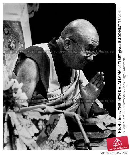 Купить «His Holiness THE 14TH DALAI LAMA of TIBET gives BUDDHIST TEACHINGS in Los Angeles California in 2000», фото № 13357237, снято 5 марта 2020 г. (c) age Fotostock / Фотобанк Лори