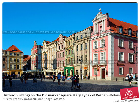 Historic buildings on the Old market square Stary Rynek of Poznan - Poland. Стоковое фото, фотограф Peter Probst / age Fotostock / Фотобанк Лори