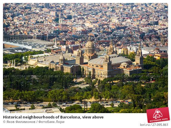 Купить «Historical neighbourhoods of Barcelona, view above», фото № 27095861, снято 8 июля 2016 г. (c) Яков Филимонов / Фотобанк Лори