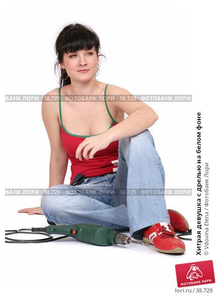 Купить «Хитрая девушка с дрелью на белом фоне», фото № 38729, снято 31 марта 2007 г. (c) Vdovina Elena / Фотобанк Лори