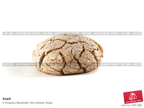 Хлеб, фото № 181585, снято 23 октября 2006 г. (c) Коваль Василий / Фотобанк Лори