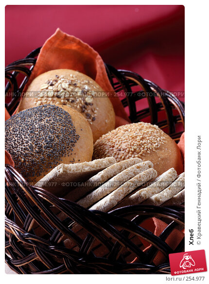 Хлеб, фото № 254977, снято 23 ноября 2004 г. (c) Кравецкий Геннадий / Фотобанк Лори