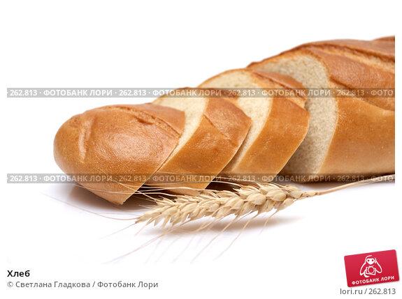 Хлеб, фото № 262813, снято 9 апреля 2008 г. (c) Cветлана Гладкова / Фотобанк Лори