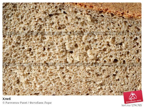 Хлеб, фото № 274765, снято 5 мая 2008 г. (c) Parmenov Pavel / Фотобанк Лори