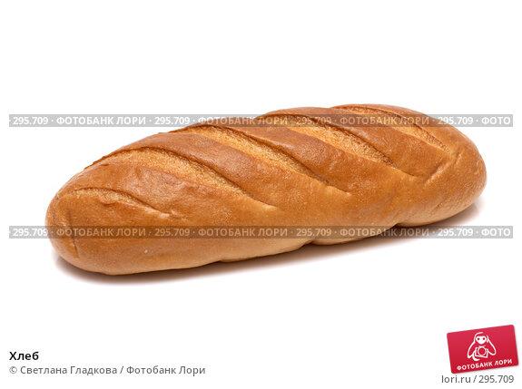 Хлеб, фото № 295709, снято 9 апреля 2008 г. (c) Cветлана Гладкова / Фотобанк Лори