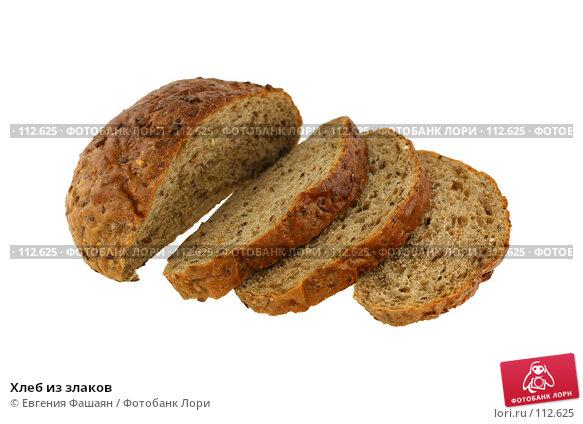 Хлеб из злаков, фото № 112625, снято 7 ноября 2007 г. (c) Евгения Фашаян / Фотобанк Лори
