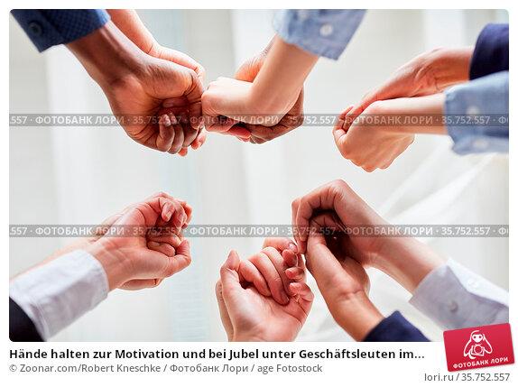 Hände halten zur Motivation und bei Jubel unter Geschäftsleuten im... Стоковое фото, фотограф Zoonar.com/Robert Kneschke / age Fotostock / Фотобанк Лори