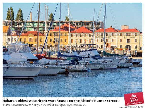 Hobart?s oldest waterfront warehouses on the historic Hunter Street... Стоковое фото, фотограф Zoonar.com/Laszlo Konya / age Fotostock / Фотобанк Лори