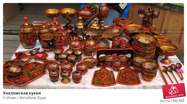 Купить «Хохломская кухня», фото № 442505, снято 3 августа 2008 г. (c) Морковкин Терентий / Фотобанк Лори
