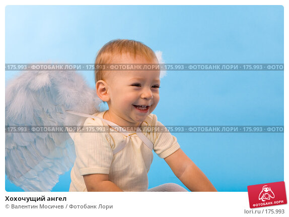 Хохочущий ангел, фото № 175993, снято 8 января 2008 г. (c) Валентин Мосичев / Фотобанк Лори