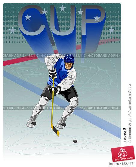 Хоккей, иллюстрация № 182117 (c) Цепков Андрей / Фотобанк Лори
