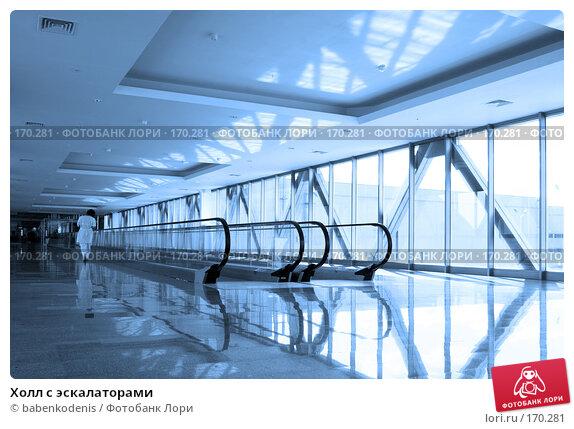 Купить «Холл с эскалаторами», фото № 170281, снято 11 сентября 2007 г. (c) Бабенко Денис Юрьевич / Фотобанк Лори