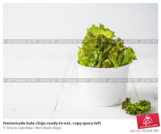 Купить «Homemade kale chips ready-to-eat, copy space left», фото № 32934769, снято 2 августа 2019 г. (c) Ольга Сергеева / Фотобанк Лори