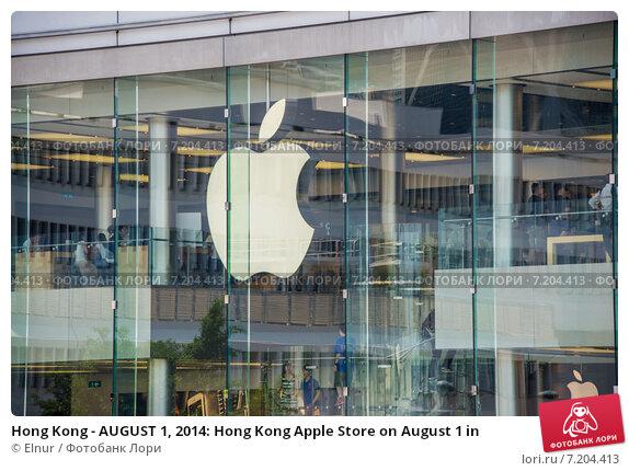 Купить «Hong Kong - AUGUST 1, 2014: Hong Kong Apple Store on August 1 in», фото № 7204413, снято 1 августа 2014 г. (c) Elnur / Фотобанк Лори