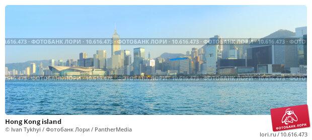 Hong Kong island. Стоковое фото, фотограф Ivan Tykhyi / PantherMedia / Фотобанк Лори