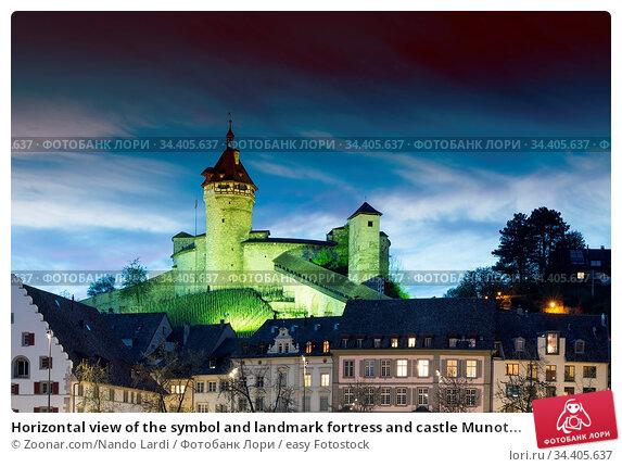 Horizontal view of the symbol and landmark fortress and castle Munot... Стоковое фото, фотограф Zoonar.com/Nando Lardi / easy Fotostock / Фотобанк Лори