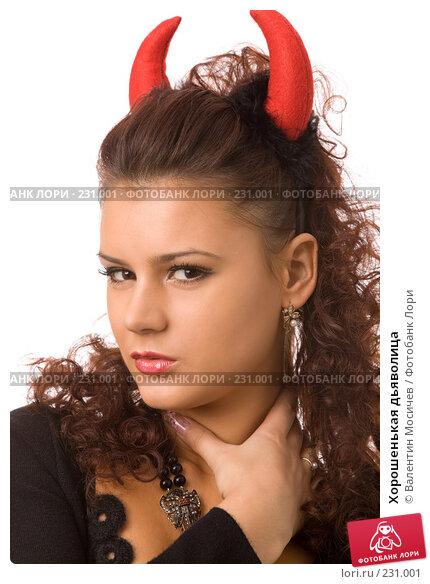 Купить «Хорошенькая дьяволица», фото № 231001, снято 23 декабря 2007 г. (c) Валентин Мосичев / Фотобанк Лори