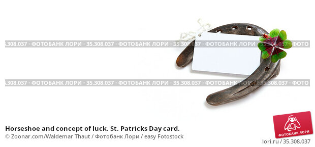 Horseshoe and concept of luck. St. Patricks Day card. Стоковое фото, фотограф Zoonar.com/Waldemar Thaut / easy Fotostock / Фотобанк Лори