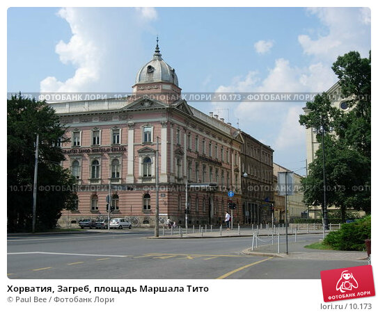 Хорватия, Загреб, площадь Маршала Тито, фото № 10173, снято 9 июля 2006 г. (c) Paul Bee / Фотобанк Лори