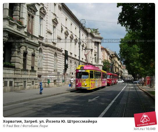Купить «Хорватия, Загреб. ул. Йозепа Ю. Штроссмайера», фото № 10049, снято 10 июля 2006 г. (c) Paul Bee / Фотобанк Лори