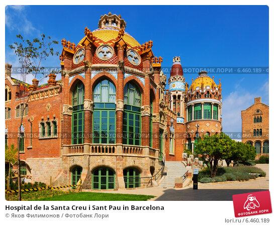 Купить «Hospital de la Santa Creu i Sant Pau in Barcelona», фото № 6460189, снято 13 сентября 2014 г. (c) Яков Филимонов / Фотобанк Лори
