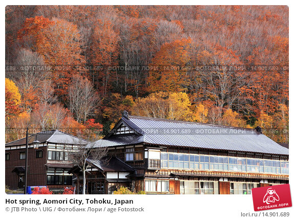 Купить «Hot spring, Aomori City, Tohoku, Japan», фото № 14901689, снято 21 июня 2018 г. (c) age Fotostock / Фотобанк Лори