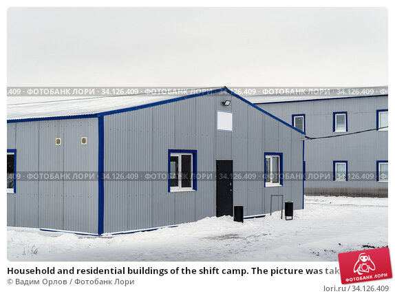 Купить «Household and residential buildings of the shift camp. The picture was taken in Russia in winter», фото № 34126409, снято 16 декабря 2019 г. (c) Вадим Орлов / Фотобанк Лори