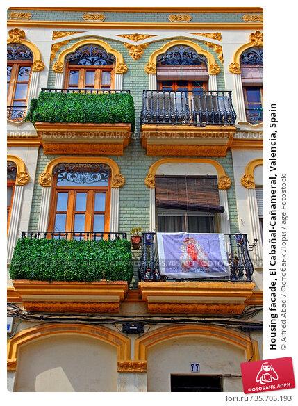 Housing facade, El Cabañal-Cañameral, Valencia, Spain. Стоковое фото, фотограф Alfred Abad / age Fotostock / Фотобанк Лори