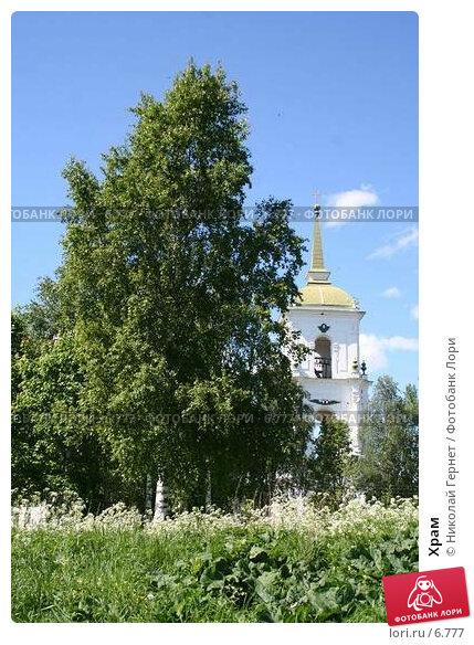 Купить «Храм», фото № 6777, снято 17 июня 2006 г. (c) Николай Гернет / Фотобанк Лори