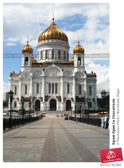 Храм Христа Спасителя, фото № 63961, снято 16 июля 2007 г. (c) Parmenov Pavel / Фотобанк Лори