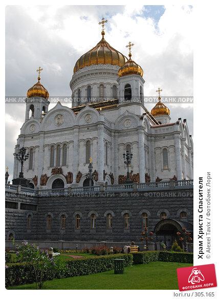 Храм Христа Спасителя, эксклюзивное фото № 305165, снято 17 мая 2008 г. (c) Alexei Tavix / Фотобанк Лори