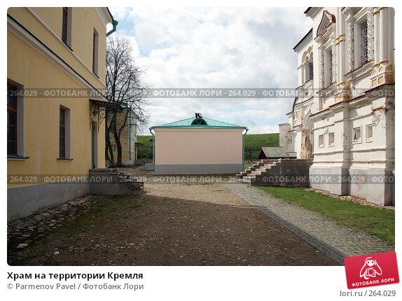 Храм на территории Кремля, фото № 264029, снято 19 апреля 2008 г. (c) Parmenov Pavel / Фотобанк Лори