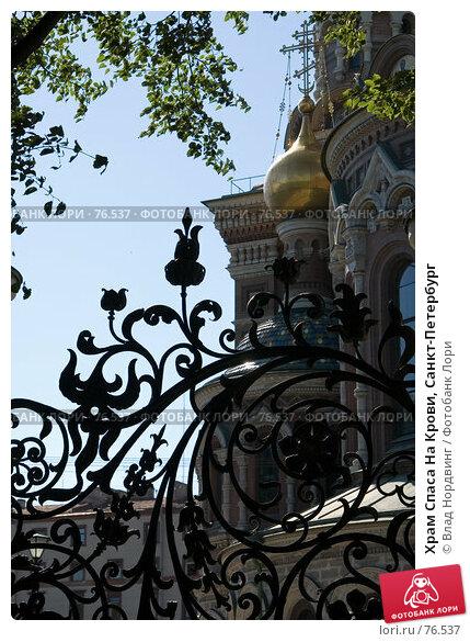 Храм Спаса На Крови, Санкт-Петербург, фото № 76537, снято 18 июля 2007 г. (c) Влад Нордвинг / Фотобанк Лори