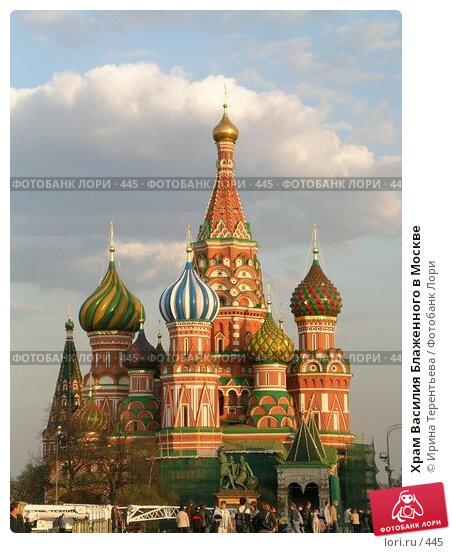 Храм Василия Блаженного в Москве, фото № 445, снято 3 мая 2004 г. (c) Ирина Терентьева / Фотобанк Лори