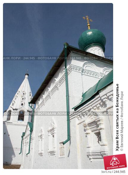 Храм Всех святых на Божедомье, фото № 244945, снято 3 апреля 2008 г. (c) Евгений Мареев / Фотобанк Лори