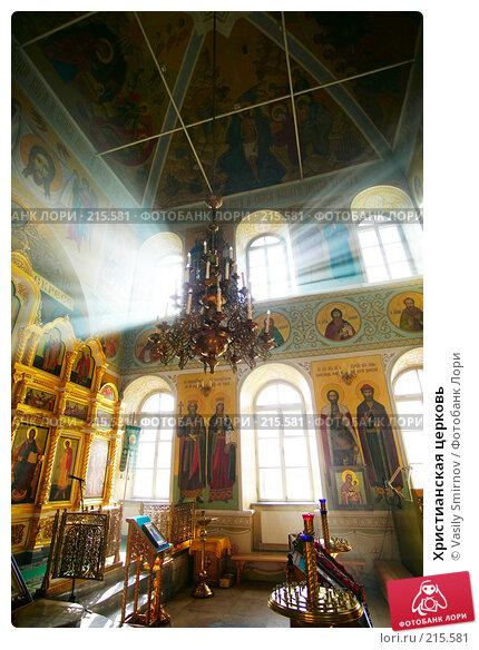 Христианская церковь, фото № 215581, снято 2 октября 2005 г. (c) Vasily Smirnov / Фотобанк Лори