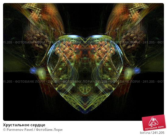 Хрустальное сердце, иллюстрация № 241205 (c) Parmenov Pavel / Фотобанк Лори