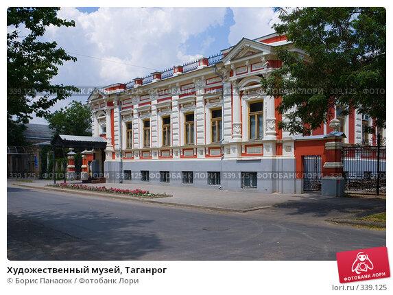 Художественный музей, Таганрог, фото № 339125, снято 21 июня 2008 г. (c) Борис Панасюк / Фотобанк Лори