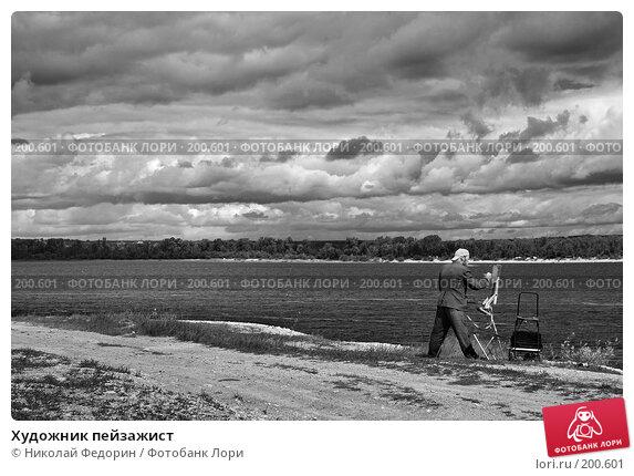 Художник пейзажист, фото № 200601, снято 22 июля 2007 г. (c) Николай Федорин / Фотобанк Лори