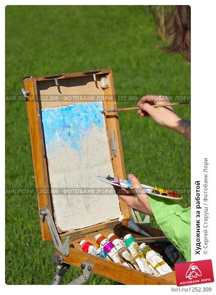 Купить «Художник за работой», фото № 252309, снято 13 апреля 2008 г. (c) Сергей Старуш / Фотобанк Лори