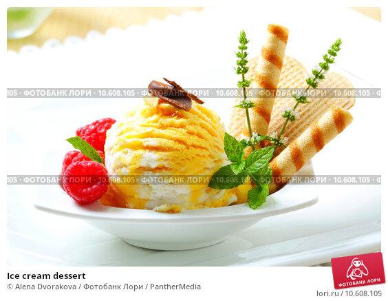 Ice cream dessert. Стоковое фото, фотограф Alena Dvorakova / PantherMedia / Фотобанк Лори