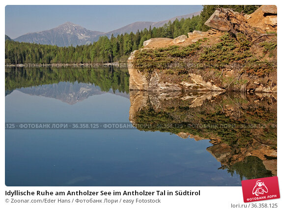 Idyllische Ruhe am Antholzer See im Antholzer Tal in Südtirol. Стоковое фото, фотограф Zoonar.com/Eder Hans / easy Fotostock / Фотобанк Лори