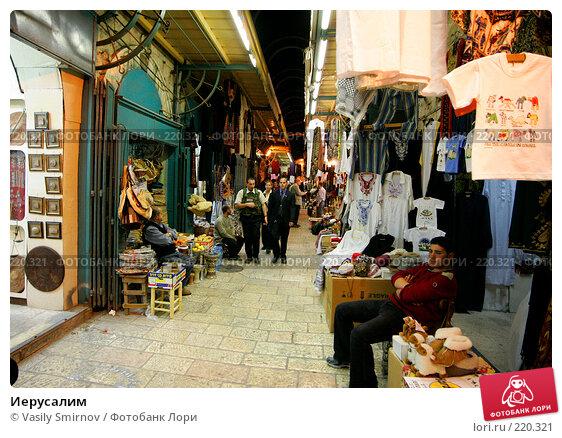 Иерусалим, фото № 220321, снято 27 апреля 2005 г. (c) Vasily Smirnov / Фотобанк Лори