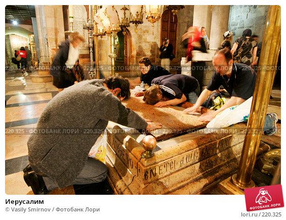 Иерусалим, фото № 220325, снято 27 апреля 2005 г. (c) Vasily Smirnov / Фотобанк Лори