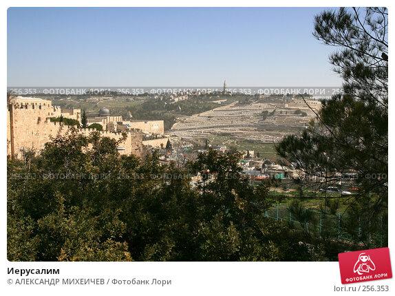 Купить «Иерусалим», фото № 256353, снято 22 февраля 2008 г. (c) АЛЕКСАНДР МИХЕИЧЕВ / Фотобанк Лори