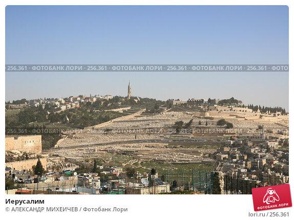 Иерусалим, фото № 256361, снято 22 февраля 2008 г. (c) АЛЕКСАНДР МИХЕИЧЕВ / Фотобанк Лори