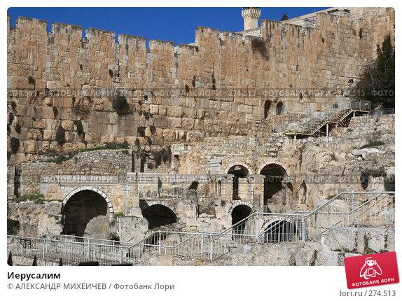Иерусалим, фото № 274513, снято 22 февраля 2008 г. (c) АЛЕКСАНДР МИХЕИЧЕВ / Фотобанк Лори