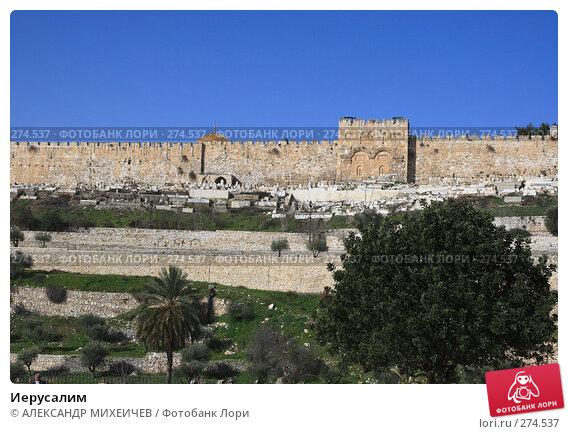Иерусалим, фото № 274537, снято 22 февраля 2008 г. (c) АЛЕКСАНДР МИХЕИЧЕВ / Фотобанк Лори