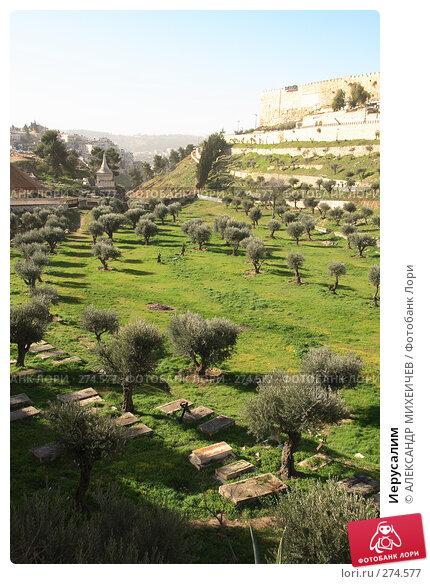 Иерусалим, фото № 274577, снято 22 февраля 2008 г. (c) АЛЕКСАНДР МИХЕИЧЕВ / Фотобанк Лори